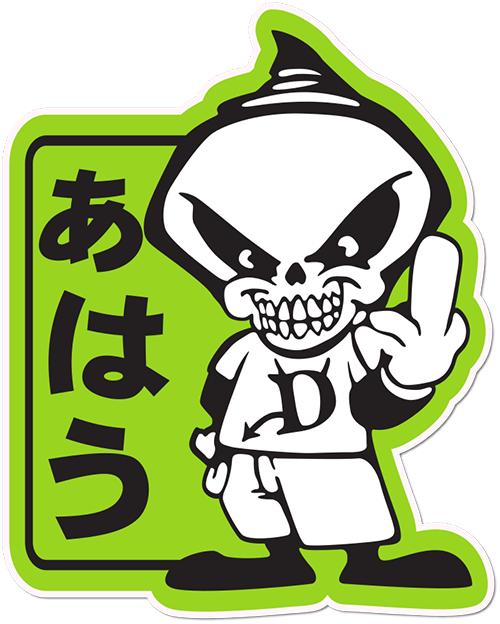 Japanese Demon Finger Printed Sticker
