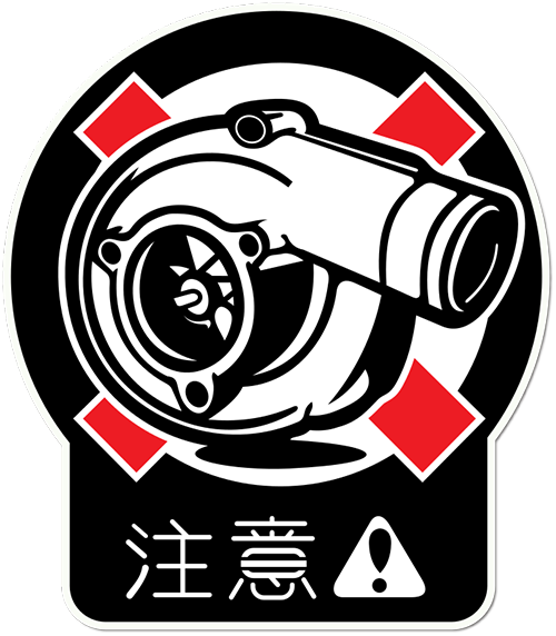 Japanese Turbo Printed Sticker