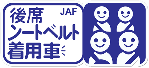 Jaf Wear Seatbelts Printed Sticker