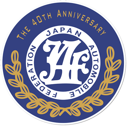 Japan Automobile Federation 40Th Anniversary Printed Sticker