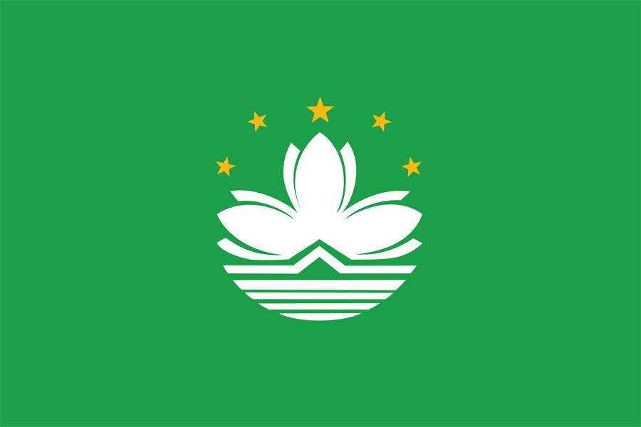 China Macao - Flag
